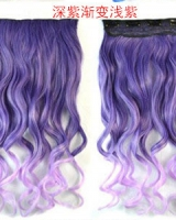 Colors a slice long wig 5-clip gradient hairpiece