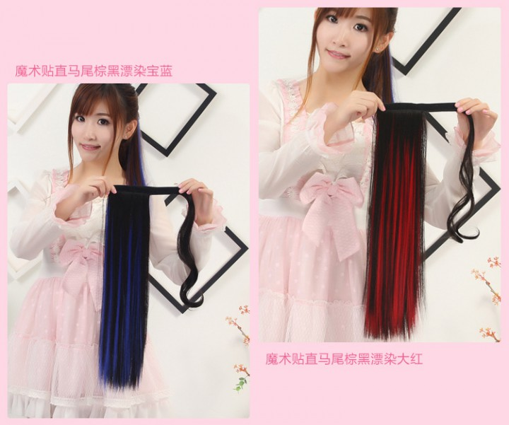 Long bleaching colors velcro horsetail gradient straight hair