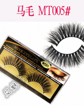 Weave fake thick European style horsehair eyelash