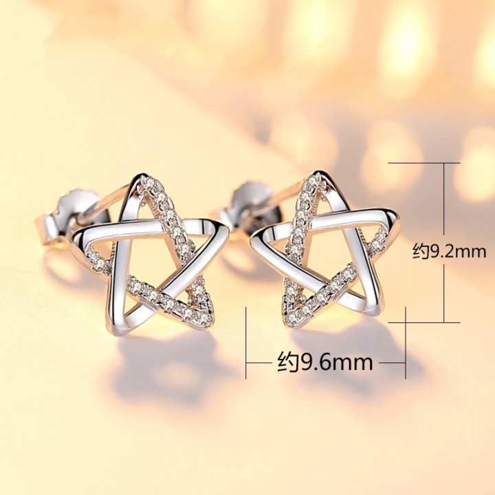 Inlay star Korean style stud earrings for women