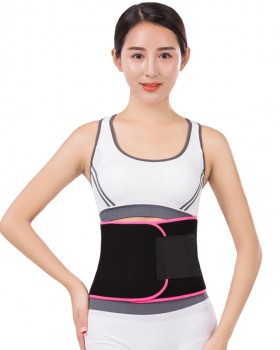 Fitness sports waistguard health care colors belt