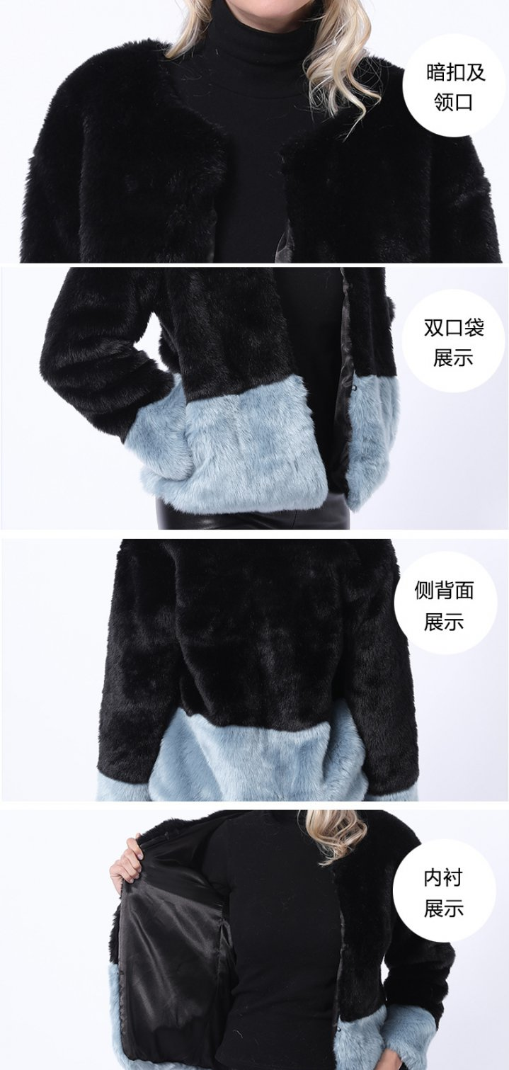 Commuting temperament jacket autumn coat for women
