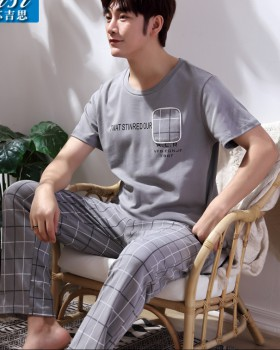 Homewear long pants pajamas a set for men
