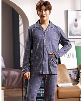 Autumn and winter cardigan pajamas 2pcs set for men