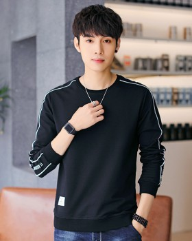 Embroidered pullover hoodie fashion student tops for men
