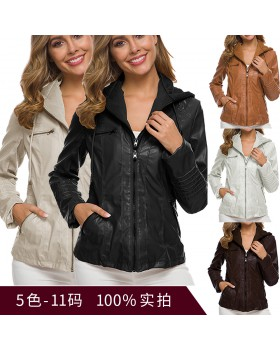 Short zip jacket large yard leather coat for women