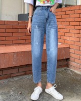 Worn loose jeans small simple harem pants