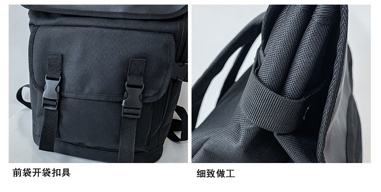 Casual personality schoolbag fashion backpack for men