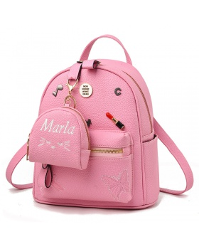 Personality Korean style packet all-match backpack for women