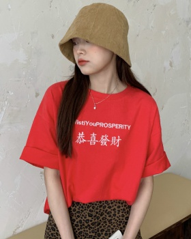 Spring embroidery letters Korean style loose T-shirt