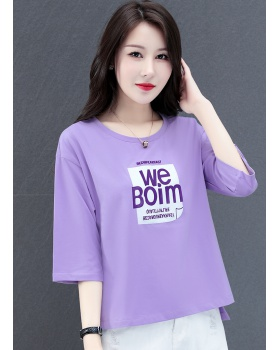 Long and short in front split tops loose T-shirt